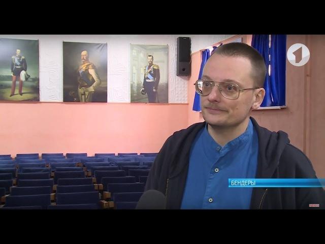 Российский журналист, режиссёр и сценарист Василий Яцкин в Тирасполе