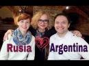 Как живет иностранец в России если жена русская Маркос из Аргентины