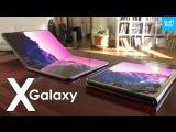 Samsung Galaxy X - 7 Years in Making Finally Here 2018! Infinity Flex
