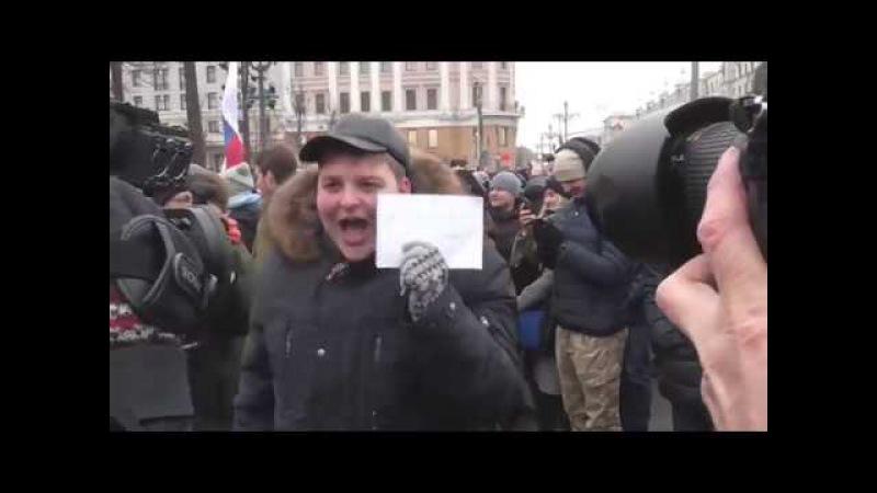 Кто не скачет, тот Путин или позор чекистской хунте. Обострение сторонников Навального.