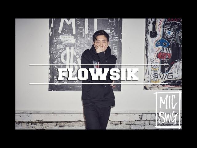 [BLAC·K x MICSWAGGER III] 22 Flowsik (플로우식)