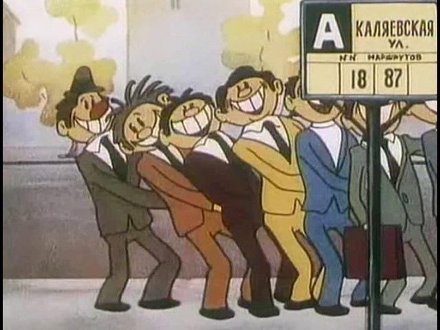 Не опоздал Борис Дёжкин 1984 г Мультфильм Рисованный Детский