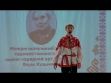 Иванов Евгений. Александр Алга Иван Яковлевич Яковлев