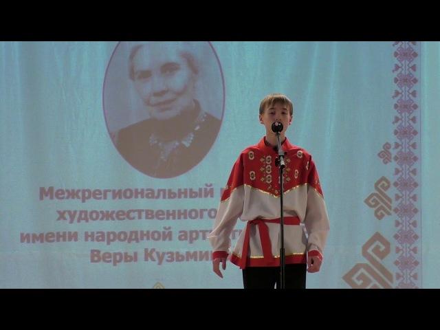 Иванов Евгений Александр Алга Иван Яковлевич Яковлев