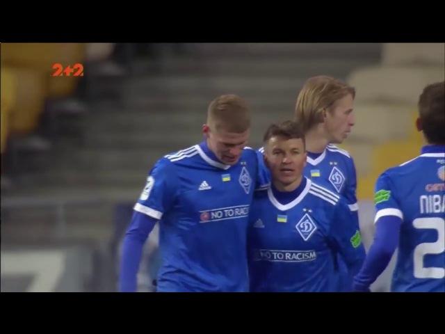 Динамо - Ворскла - 20. Відео голу Бурди
