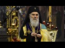 Orthodox Christian Divine Worship Chanting The Great School of Constantinople