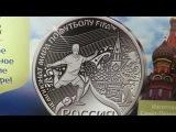 Почтовый Развод! Императорский Монетный Двор! Карта Резервирования! Серебряная Медаль FIFA!