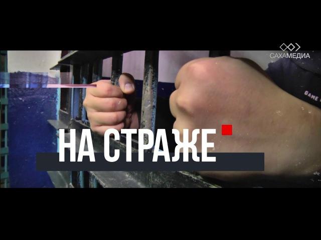 «На страже»: 100 литров алкоголя, спаивающий детей бармен и возбуждение уголовного дела на врача