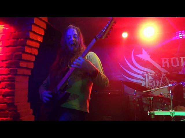 ДогмА Жизнь Боль Live at Barvy club Kiev 11 11 2017
