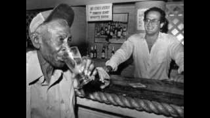 Drinkin' Wine Spo Dee O Dee - Larry Dale