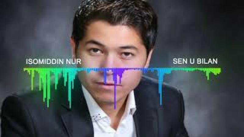 Isomiddin NUR - Sen u bilan | Исомиддин НУР - Сен у билан [2018]
