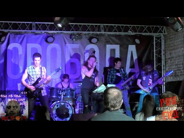 Dead Souls (feat G. Khaydukov and U. Permyakov) - Cold As Hell Metal Fest - 04.01.2018