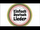 Deutsch lernen durch Hören 114 Lustiges Lied auf Deutsch Alles vergessen