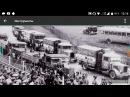 Газогенераторы за рубежем во время второй мировой