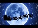 Рождество вокруг нас ! Когда Санта упал на Землю 2011 г.