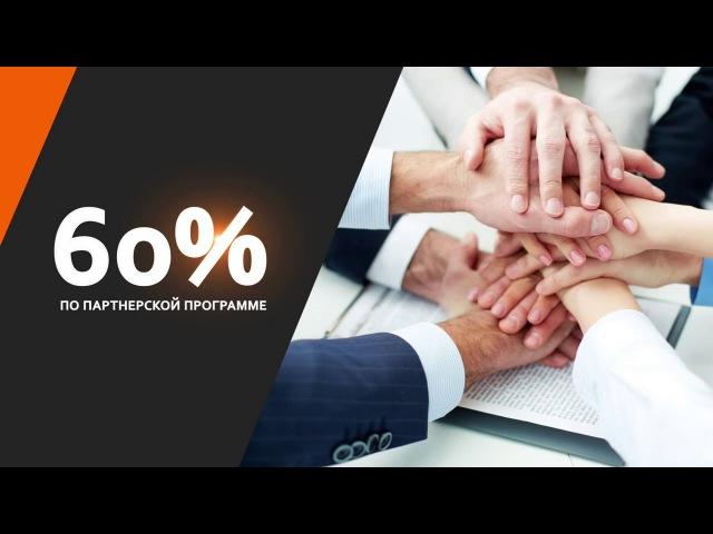 WWP Capital Презентация бизнеса WIN WIN PEOPLE CAPITAL