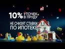 А вот 10 процентов за Явлинского