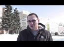 Митинг против Свалки и Вони от полигона Ядрово 3марта 12:00 Волоколамск
