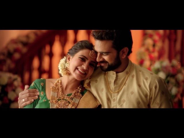 NAC Jewellers - Muhurtham Collection 2018 (Telugu)