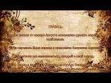 Евангелие от Луки (Читает Валентин Клементьев)