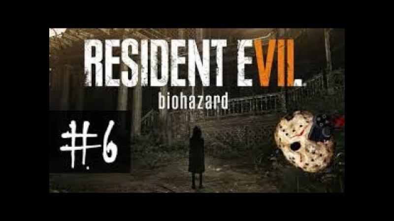 Resident Evil 7 [Biohazard] Часть 6 - Рука малышки( донат работает в описание )