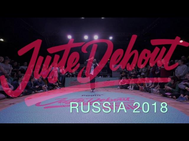 Juste Debout Russia 2018 Judge Demos | Maximus x Vovan x Bruce Ykanji x Tash x Rashaad x Rickysoul x Dedson | Danceproject.info