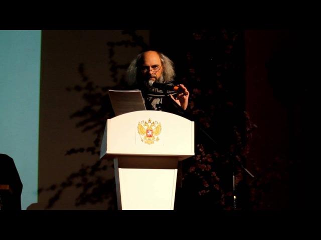 Лекция 8 - Почитание икон Богоматери на Руси. Школа Православия 2015