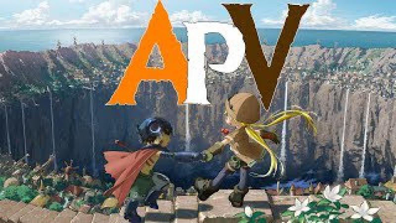 APV Создано в бездне Made in Abyss