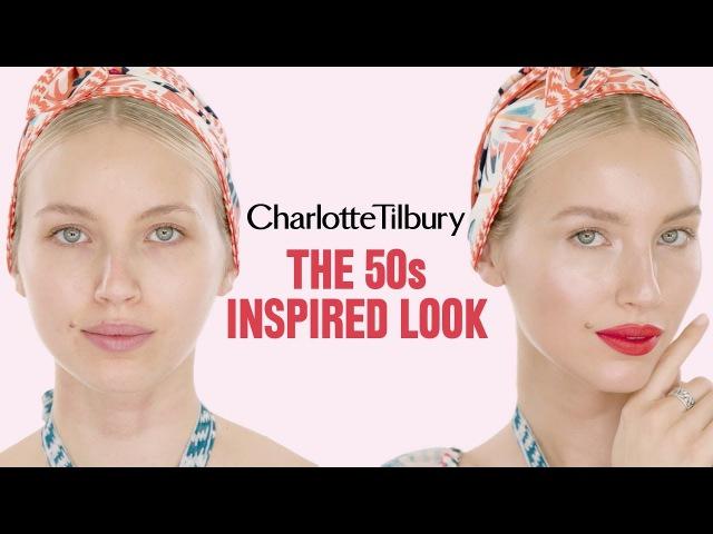Alice Temperley 50's inspired makeup tutorial | Charlotte Tilbury