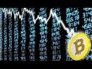 Есть ли что-то положительное в падении курса криптовалют?