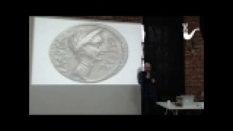Виктор Сонькин: Быт в Древнем Риме