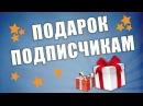 КРАЕВЕД - Поиск с металлоискателем • Подарок зрителям и подписчикам !