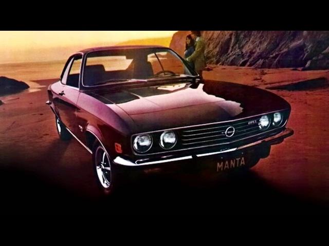 Opel Manta Luxus A '1973–74