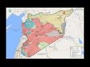 Новости Сирии Сегодня 27 11 2017