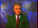 УТН УТ-1, 26.06.1997 Випуск новин о 1000