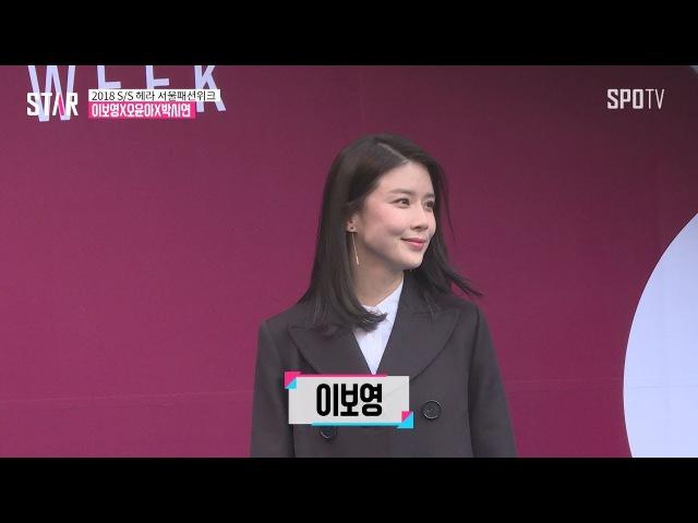 '이보영X오윤아X박시연' 클래스가 다른 여배우들 모였다(현장)