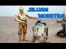 R2 D2 СВОИМИ РУКАМИ 2 Сборка любимого героя Звездные войны
