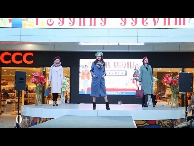 Русские сезоны: в «Жар-Птице» прошел показ мод