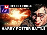 After Effects Tutorial: Harry Potter Final Battle - Deathly Hallows Part 2 - Harry vs Voldemort