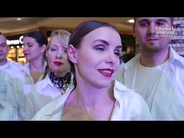 Финал 21 го сезона конкурса «Зажги свою звезду» прошел в Нижнем Новгороде