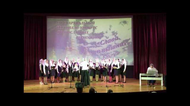 Детский церковынй хор