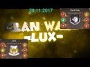 Легенда о Вампире клан LUX битва № 17