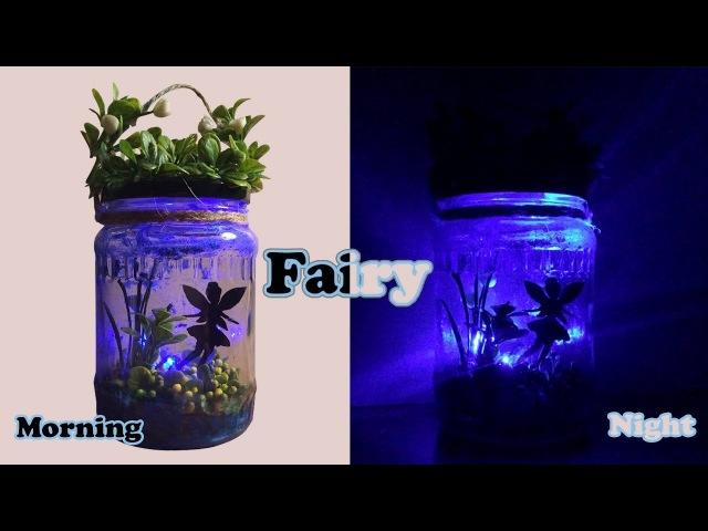 DIY Fairy Light Jar So Easy Magic Night Light NAL Clay