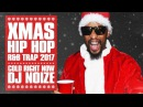 🎄 Christmas Hip Hop Music Mix 🎄 Best Xmas Rap Trap Songs | X-Mas Party Remix | DJ Noize Club Mix
