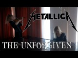 Just Play - Metallica - The Unforgiven (piano/violin cover)