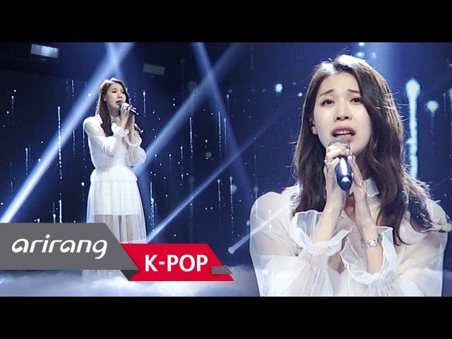 [Perf] Cheon Danbi – A way to farewell @ Simply K-Pop Ep.303 160318