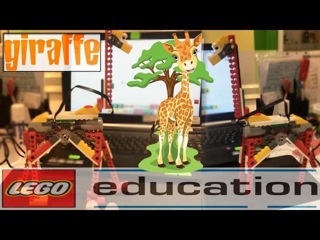 Lego Education WeDo Giraffe Жираф из Лего