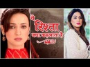 5 Serial You Won't Believe Sanaya Irani Rejected