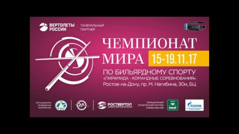 ЧМ2017 (Абрамов И., Зайцев С.) RUS - KAZ (Омаров А., Урынбаев Д.)