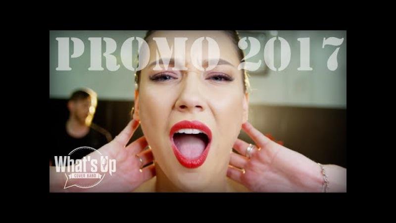 Кавер группа What's Up Анна Просекина Promo music video 2017